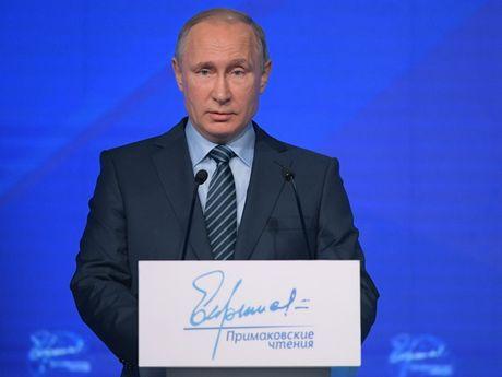 Thong diep lien bang 2016 cua Tong thong Nga Vladimir Putin - Anh 1