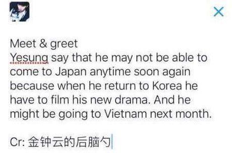 Ye Sung (Super Junior) sap den Viet Nam - Anh 2