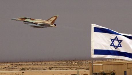 Nguy hiem chet nguoi loai ten lua Israel ban vao gan Damascus - Anh 1