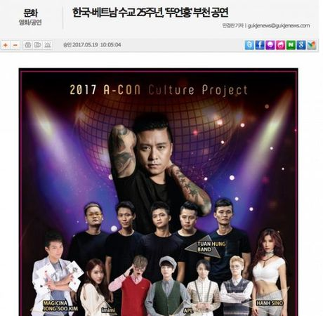 Bao Han bat ngo dua tin ve liveshow dau tien cua Tuan Hung tai Seoul - Anh 1