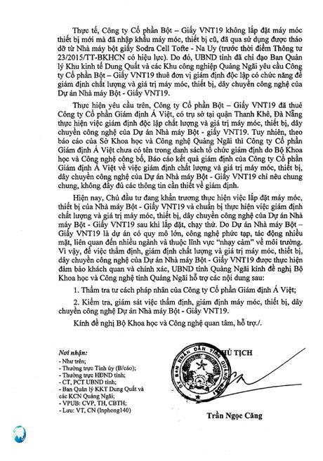 Lo nha may giay VNT19 lam o nhiem bien, Quang Ngai gui cong van cau cuu - Anh 3