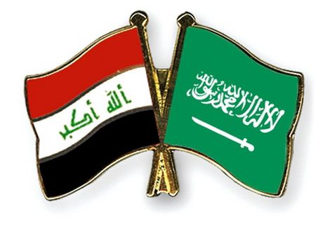 Saudi Arabia va Iraq lac quan ve moi quan he song phuong - Anh 1