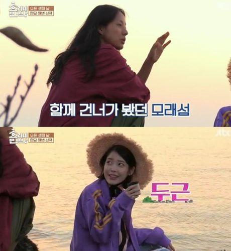 Lee Hyo Ri cho IU loi khuyen ve tinh yeu chan thanh - Anh 2