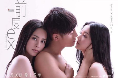 10 nam sau scandal anh sex, Tran Quan Hy va cac my nhan gio ra sao? - Anh 11