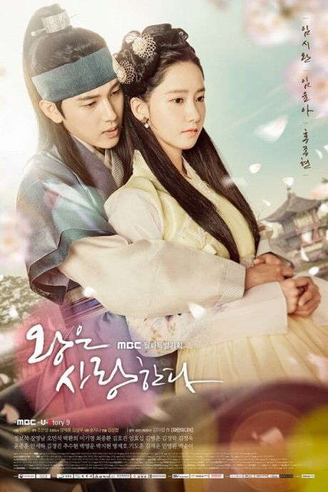 6 ly do khien ban phai xem 'The King Loves' ngay va luon - Anh 1