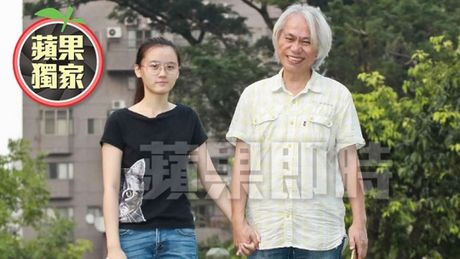 Ngoi sao 24/7: Vo ba kem 28 tuoi van co bau du ty phu Hongkong phai chong gay di lai - Anh 5