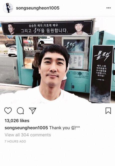 Song Seung Heon dong phim moi, ban than So Ji Sub gui tang xe cafe de ung ho - Anh 6