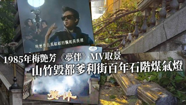 Điểm quay phim của Châu Tinh Trì và TVB bị bão Mangkhut đánh sập Ảnh 8