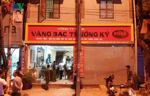 3 nghi phạm đi ôtô cướp tiệm vàng ở Sơn La Ảnh 1