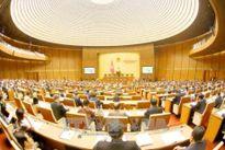 Thông cáo số 1 kỳ họp thứ 4, Quốc hội khóa XIV 