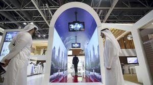 Dubai thử nghiệm đường hầm nhận diện khuôn mặt ở sân bay