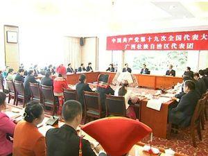 Tư tưởng về CNXH đặc sắc Trung Quốc trong thời đại mới