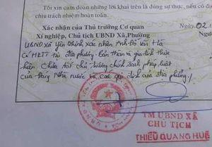 Bộ Tư pháp nghiêm cấm phê xấu vào lý lịch công dân
