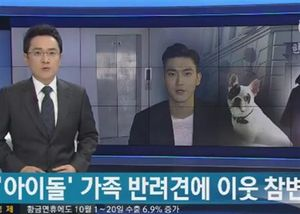 Clip hiện trường vụ chó nhà Si Won cắn người ở thang máy