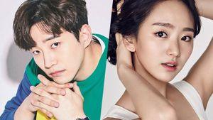 Junho (2PM) trở lại trong bộ phim truyền mới của đài JTBC: 'Just Between Lovers'