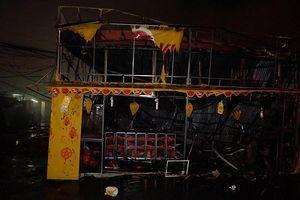 TP.Hà Nội: Cháy siêu thị trong đêm trên đường Giải Phóng