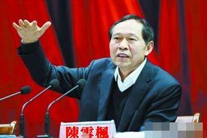 Hành trình sa ngã của quan chức TQ nổi tiếng 'thanh liêm'