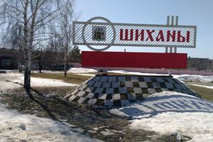 Nga mở cửa thị trấn bí mật nơi Anh nghi ngờ sản xuất chất dùng đầu độc cựu điệp viên Nga