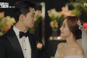 'Thư ký Kim': Đám cưới ngọt ngào viên mãn của cặp đôi chính