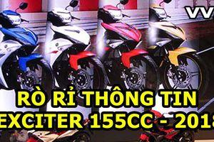 Yamaha Exciter 2018 sắp ra mắt tại Việt Nam có gì đặc biệt?
