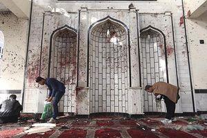 Đánh bom thánh đường Hồi giáo Afghanistan, 25 người chết