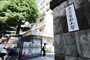 Nóng nhất hôm nay: Đại học Y của Nhật bị phát hiện sửa điểm thi nữ giới suốt nhiều năm