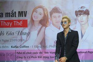 Ca sĩ Hồ Gia Hùng (HKT) trở lại bằng 'Thay Thế'