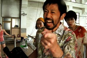 Trailer bộ phim 'One Cut to the Dead'