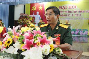 Bộ Tham mưu Quân khu 7 tổ chức Đại hội Thi đua Quyết thắng giai đoạn 2013-2018