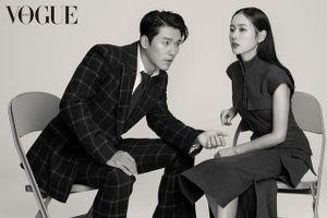 Hyun Bin - Son Ye Jin đẹp xuất thần trên tạp chí Vogue Korea
