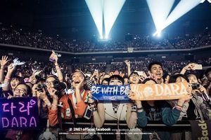 8 nỗi khổ chỉ fan Kpop Quốc tế thấu hiểu: Bạn đã 'ngậm đắng nuốt cay' ở câu chuyện nào?