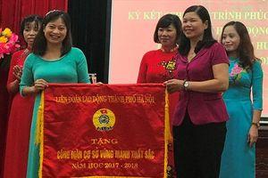 LĐLĐ huyện Thanh Trì (TP. Hà Nội) khen thưởng nhiều tập thể, giáo viên có thành tích tốt trong năm học 2017 - 2018