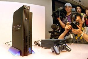 Sony ngưng hỗ trợ PlayStation 2 sau 18 năm phát triển