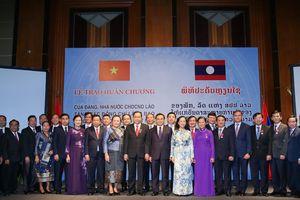 BẢN TIN MẶT TRẬN: Vun đắp mối quan hệ hữu nghị truyền thống, đoàn kết đặc biệt Việt Nam - Lào