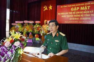 Bộ Tổng Tham mưu gặp mặt đại diện các thế hệ cán bộ khu vực phía Nam