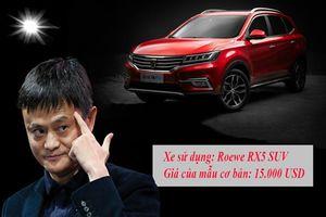 Jack Ma bất ngờ tuyên bố rời bỏ 'con đẻ'