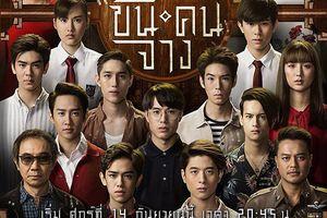Nhóm nhạc 9 thành viên 9by9 tham gia trong phim 'Leuat Kon Kon Jang' về cuộc chiến gia tộc
