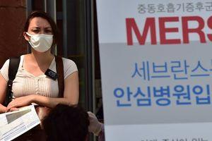 Chính phủ Hàn Quốc họp khẩn đối phó virus 'tử thần' MERS