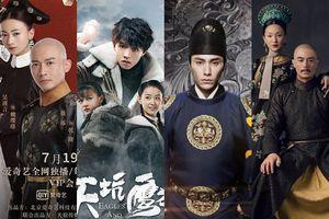 Điểm Douban của 'Thiên thịnh trường ca' và 'Thiên khanh ưng liệp' vượt 'Diên hi công lược' cùng 'Như Ý truyện'