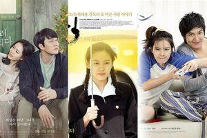 Son Ye Jin và 10 tác phẩm làm nên danh hiệu 'Nữ hoàng phim lãng mạn' (phần 1)