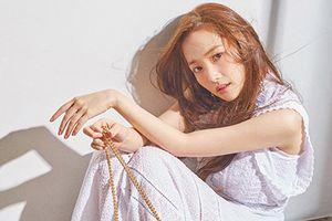 Những bộ cánh giản dị đời thường của 'Thư ký Kim' Park Min Young