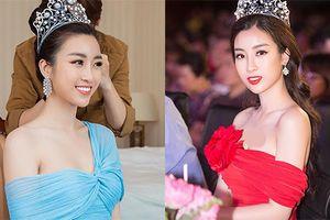 Những lần hiếm hoi Hoa hậu Đỗ Mỹ Linh mặc gợi cảm