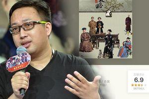 'Diên Hi công lược' lập tức giảm điểm trên Douban chỉ vì Vu Chính tự khen chính mình
