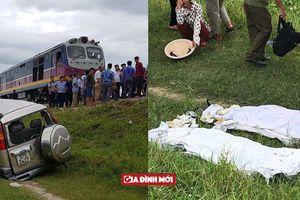 Ô tô 7 chỗ bị tàu hỏa đâm ở Nghệ An: 4 người thương vong