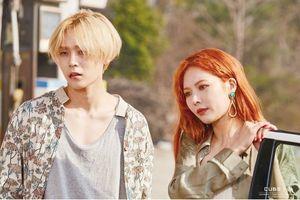 HyunA và E'Dawn bị Cube 'đá' ra khỏi công ty không thương tiếc