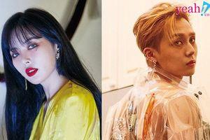 Hyuna và E'Dawn không biết việc bị đuổi khỏi Cube Entertainment?
