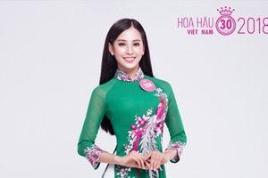 Cô tân sinh viên Trường ĐH Sư phạm Kỹ thuật TPHCM- Nhân tố bí ẩn tại chung kết Hoa hậu Việt Nam 2018