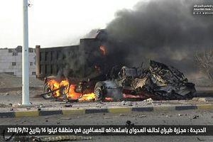 Chiến binh Houthi tấn công diệt hàng chục xe cơ giới kẻ thù, liên quân Ả rập tuyên bố cắt đường tiếp vận Sanaa