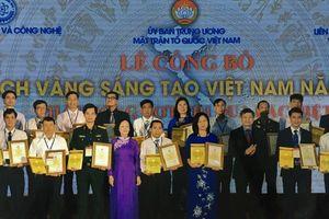 Công trình nghiên cứu của PC Khánh Hòa được vinh danh trong Sách vàng Sáng tạo Việt Nam năm 2018