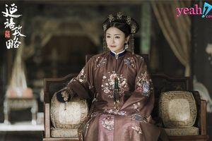 Tần Lam đã từng casting Như Ý Truyện trước khi thành hoàng hậu của Diên Hi Công Lược
